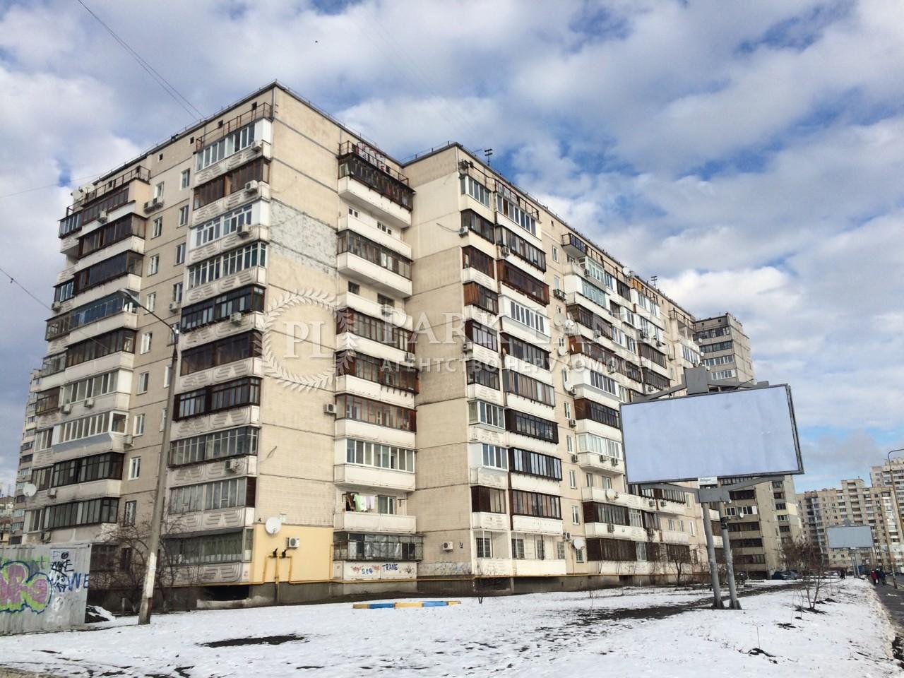 Квартира ул. Крушельницкой Соломии, 3, Киев, Z-104814 - Фото 11