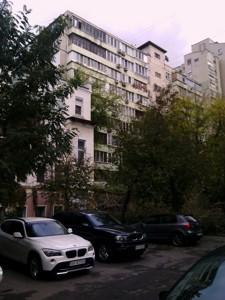 Коммерческая недвижимость, Z-483635, Антоновича (Горького), Голосеевский район