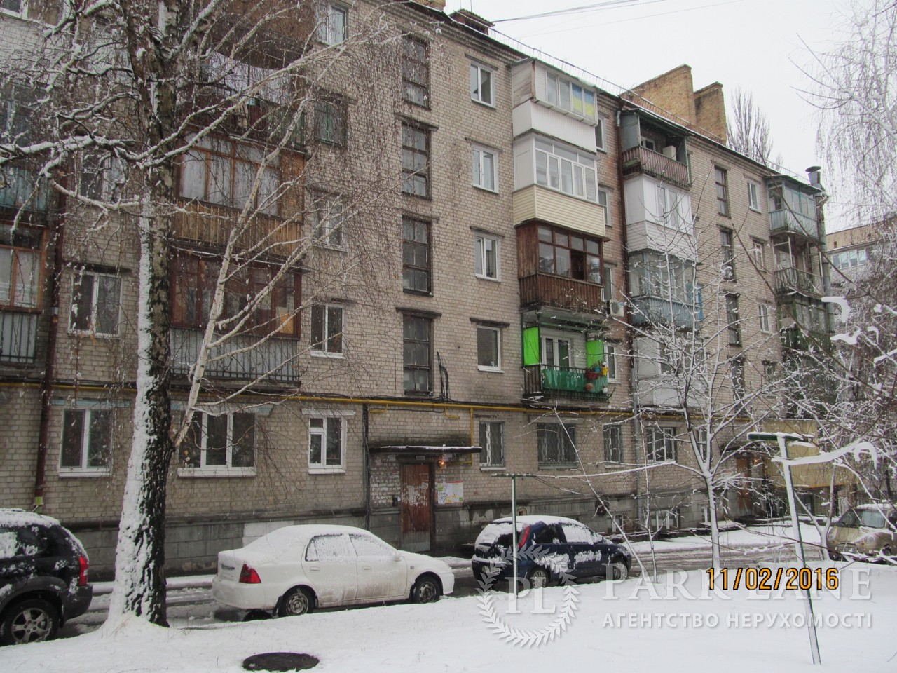 Нежилое помещение, J-28315, Маричанская (Бубнова Андрея), Киев - Фото 1