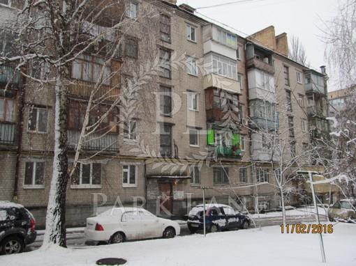 Нежитлове приміщення, Маричанська (Бубнова Андрія), Київ, J-28315 - Фото