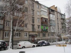 Коммерческая недвижимость, J-28315, Маричанская (Бубнова Андрея), Голосеевский район