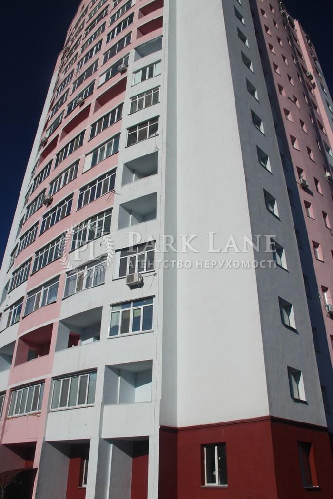 Квартира ул. Бударина, 3г, Киев, R-13636 - Фото 12