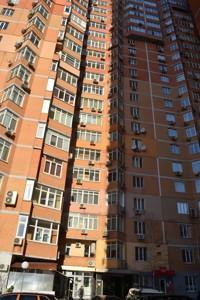 Офіс, N-17711, Коновальця Євгена (Щорса), Київ - Фото 3