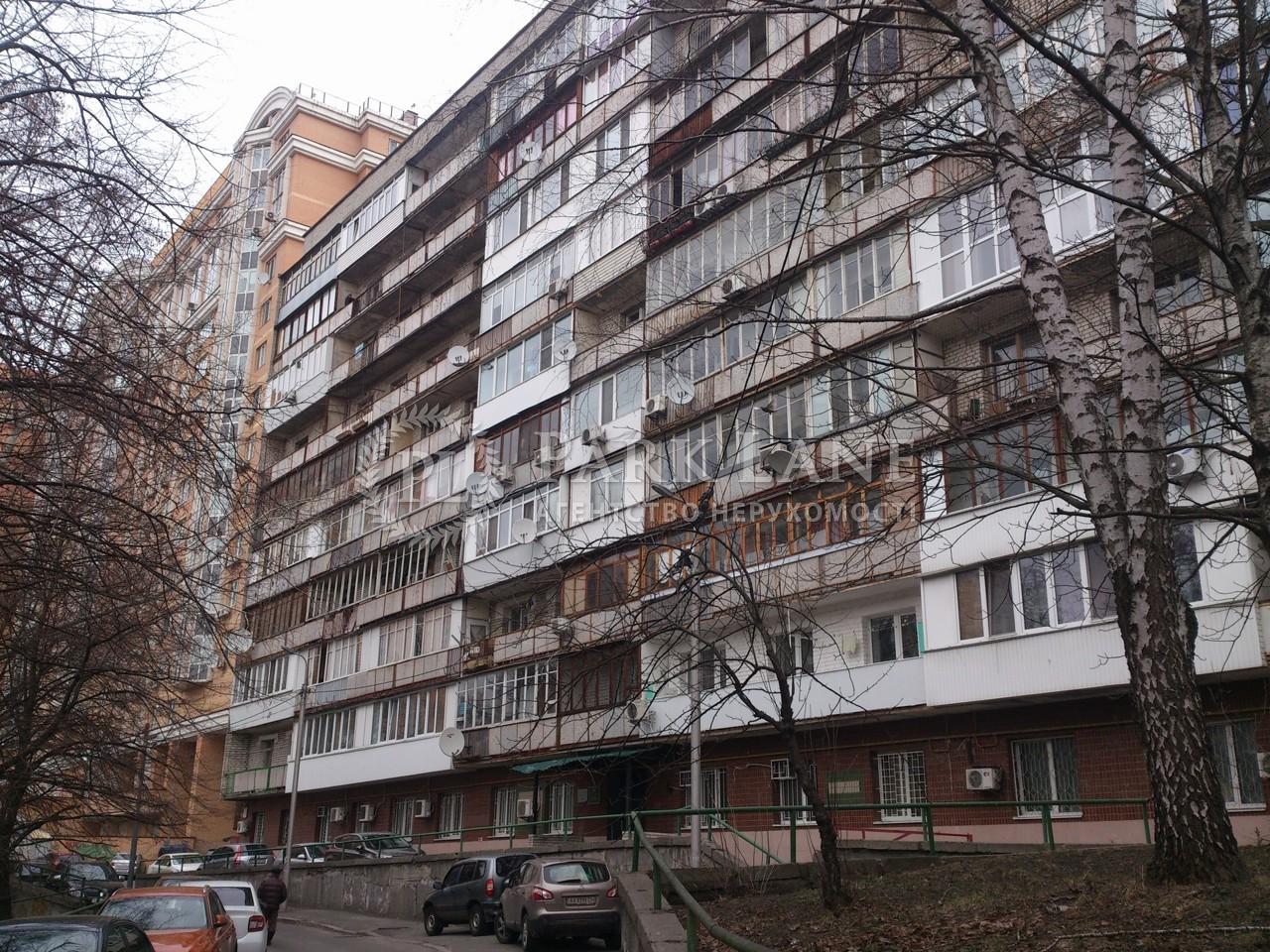 Квартира ул. Тютюнника Василия (Барбюса Анри), 5б, Киев, Z-608220 - Фото 1