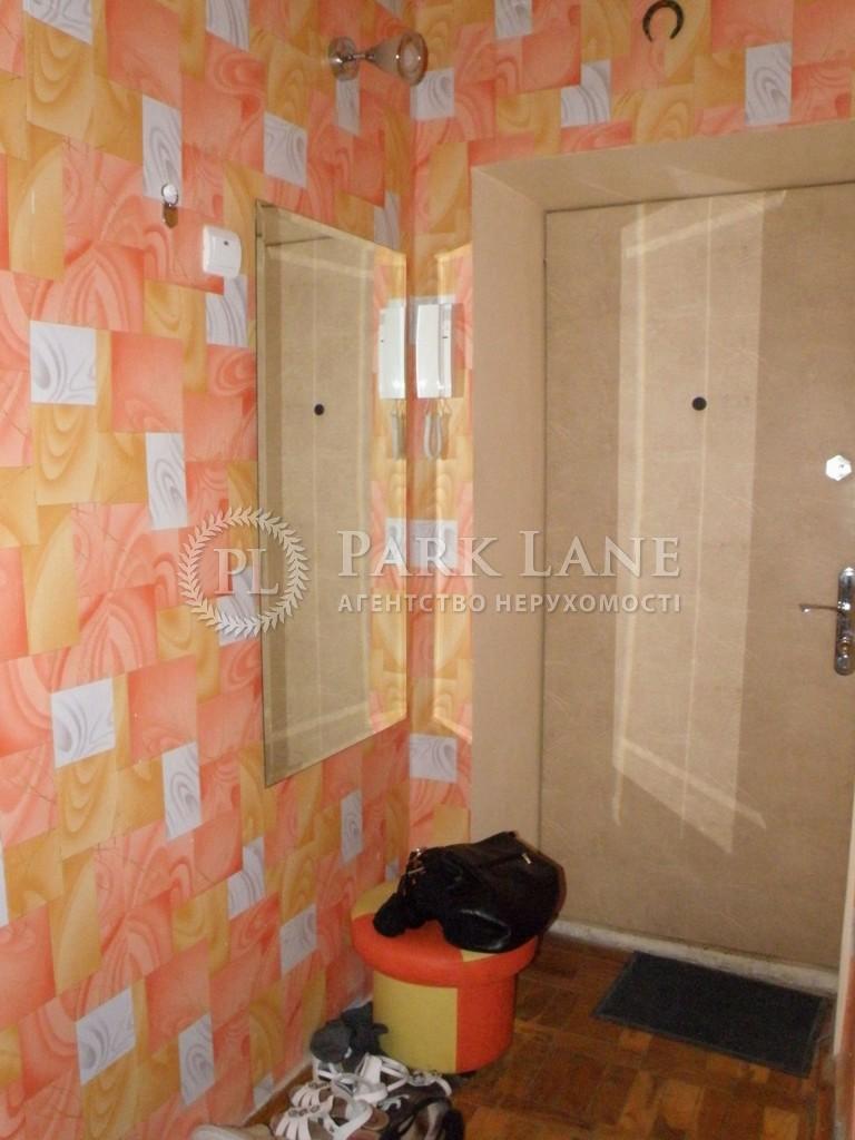 Квартира ул. Телиги Елены, 35в, Киев, Q-2024 - Фото 10