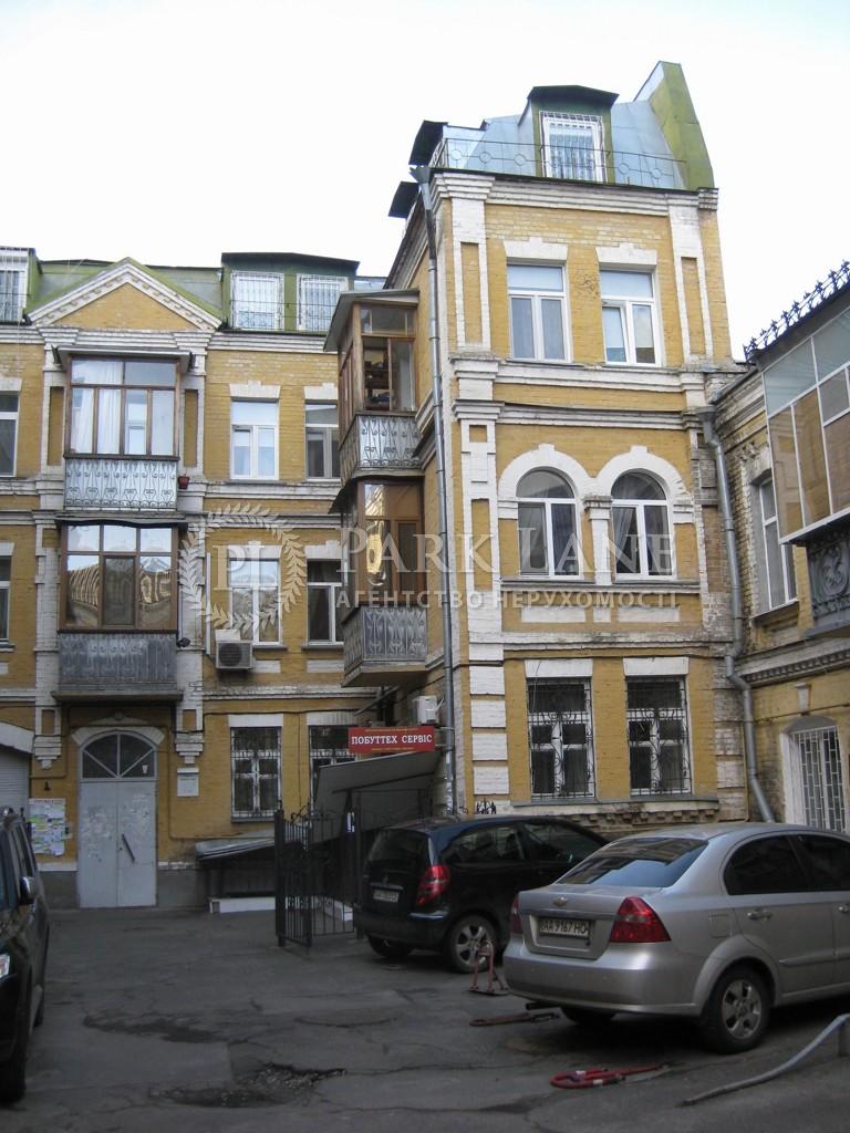 Квартира ул. Нижний Вал, 33г, Киев, J-21227 - Фото 1