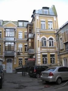 Квартира J-21227, Нижний Вал, 33г, Киев - Фото 1