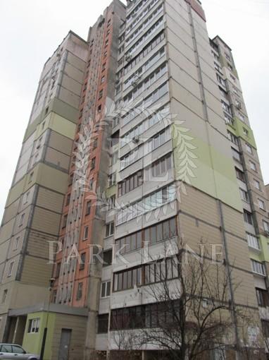 Квартира, Z-1580196, 3