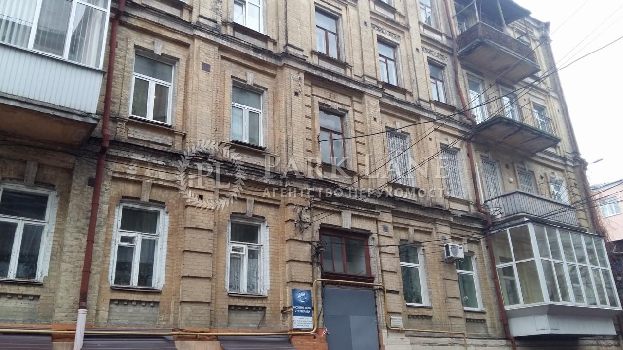 Квартира ул. Саксаганского, 44б, Киев, X-22496 - Фото 2