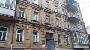 Квартира N-22234, Саксаганського, 44б, Київ - Фото 2
