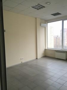 Офис, Z-1841328, Леси Украинки бульв., Киев - Фото 6