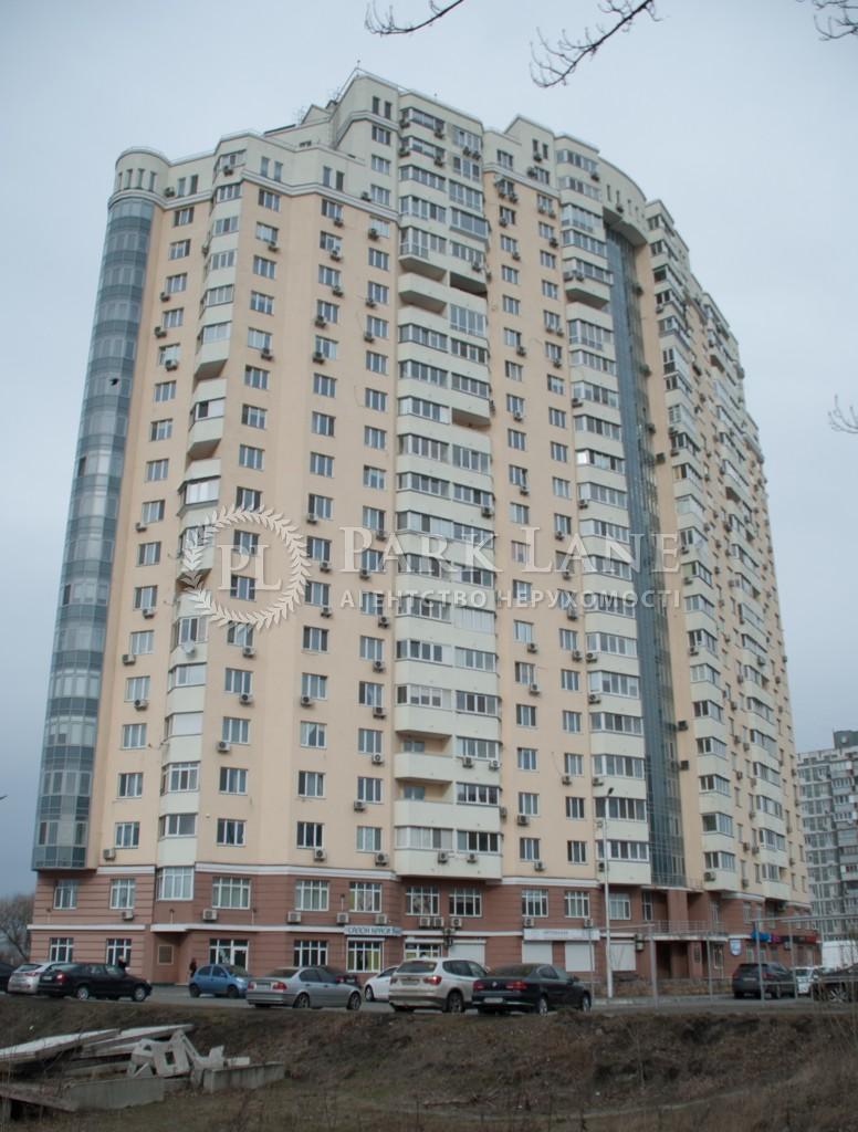 Квартира ул. Иорданская (Гавро Лайоша), 1, Киев, Z-382310 - Фото 2