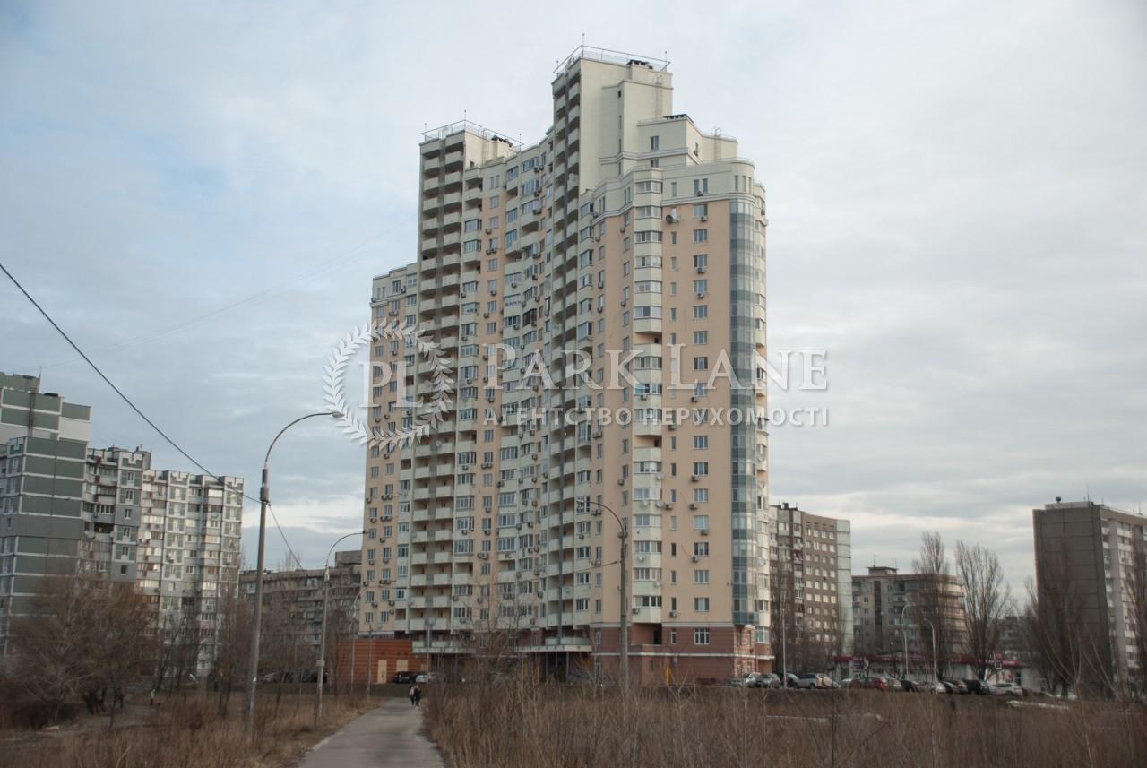 Квартира ул. Иорданская (Гавро Лайоша), 1, Киев, Z-382310 - Фото 1