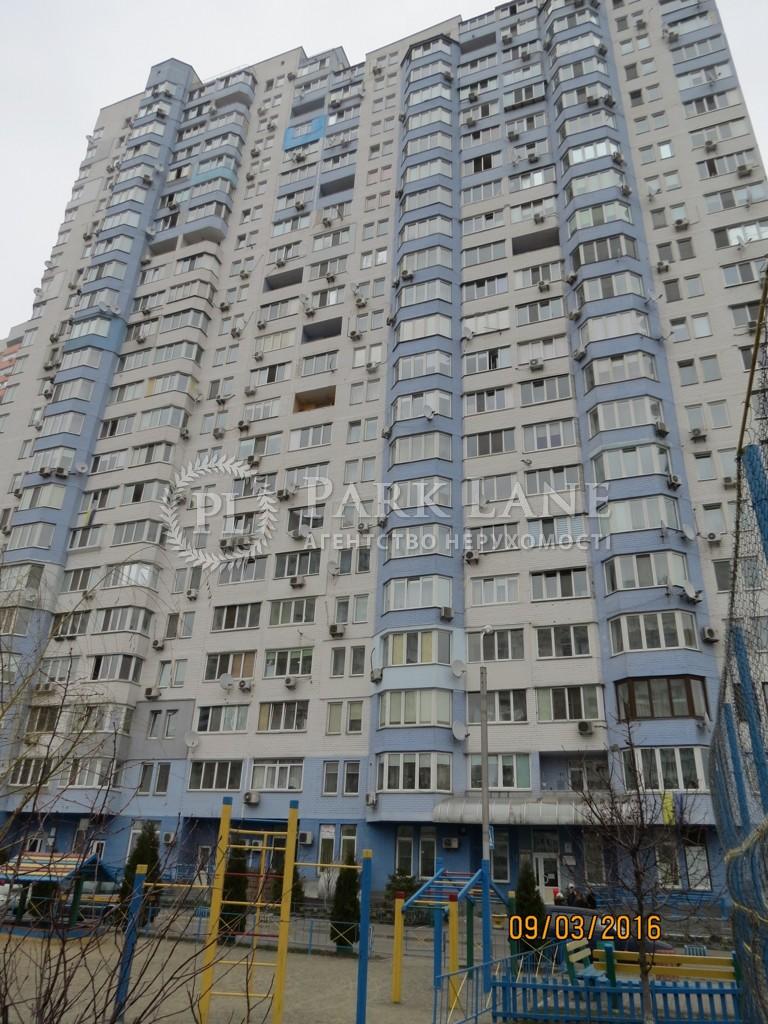 Квартира ул. Драгоманова, 6а, Киев, J-27135 - Фото 1
