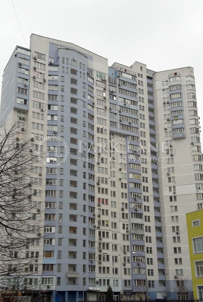 Квартира ул. Драгоманова, 6а, Киев, J-27135 - Фото 16