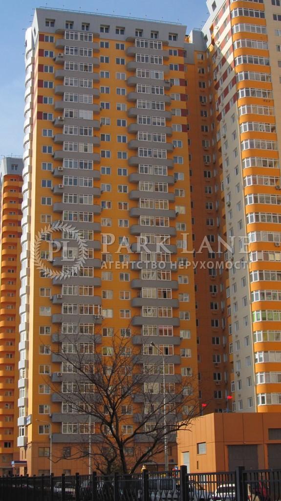 Квартира вул. Кондратюка Ю., 3, Київ, I-30177 - Фото 6