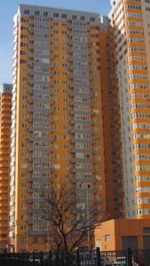Квартира B-96499, Кондратюка Юрия, 3, Киев - Фото 2