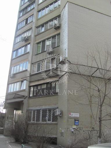Квартира, Z-1629225, 125