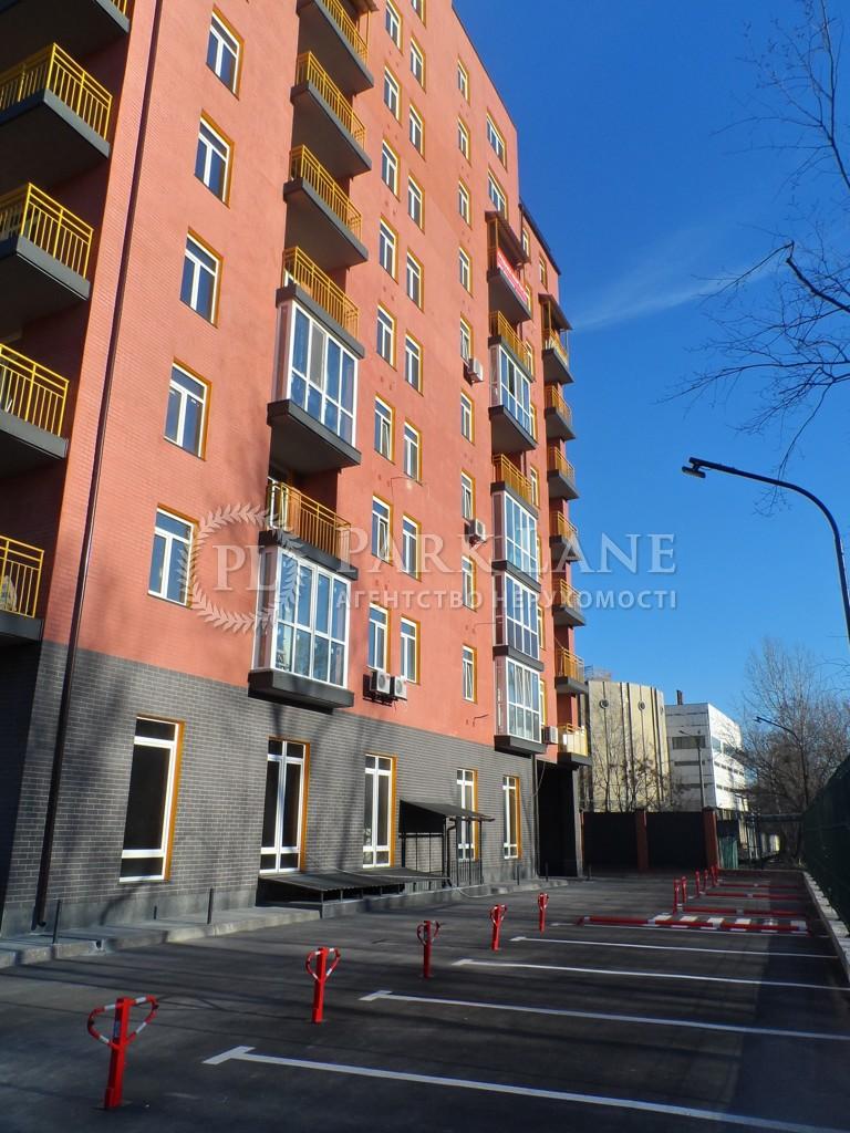 Квартира ул. Ямская, 52, Киев, Z-75682 - Фото 1