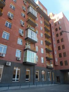Квартира B-96721, Ямская, 52, Киев - Фото 3