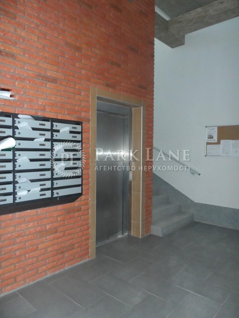 Квартира ул. Ямская, 52, Киев, Z-75682 - Фото 4