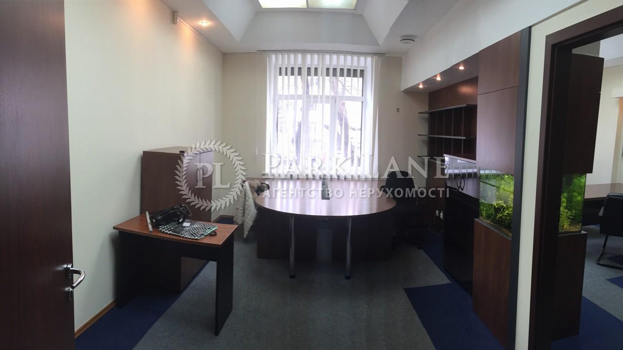 Офис, ул. Владимирская, Киев, E-23547 - Фото 8
