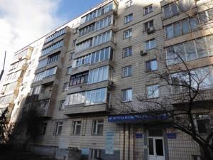 Офіс, K-26022, Мельникова, Київ - Фото 1