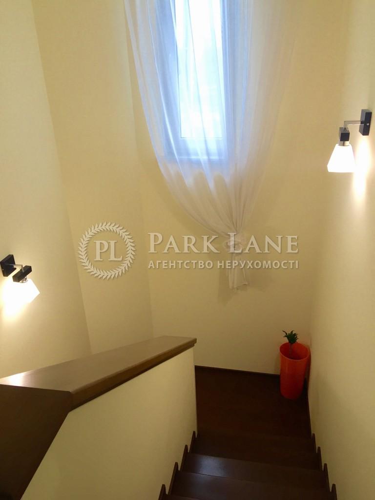 Дом K-22389, Вересая Остапа, Борисполь - Фото 13