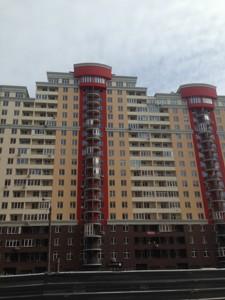 Квартира B-96077, Ломоносова, 46/1, Киев - Фото 2