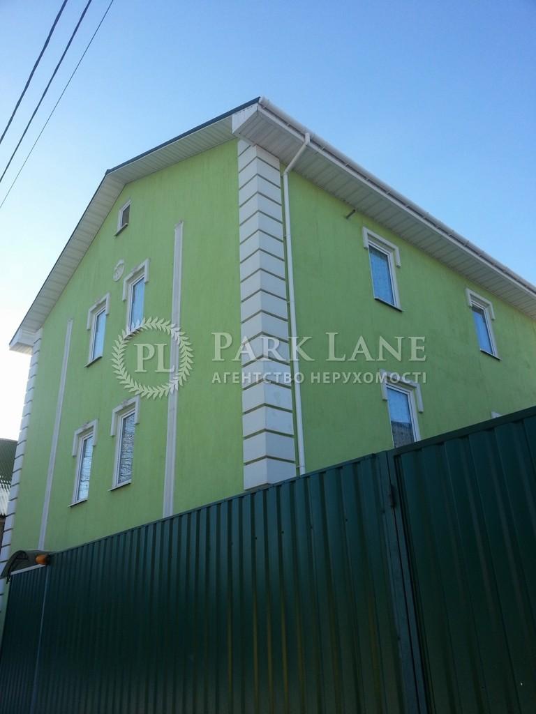 Дом ул. Демеевская, Киев, N-8990 - Фото 1