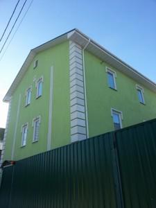 Дом N-8990, Демеевская, Киев - Фото 1