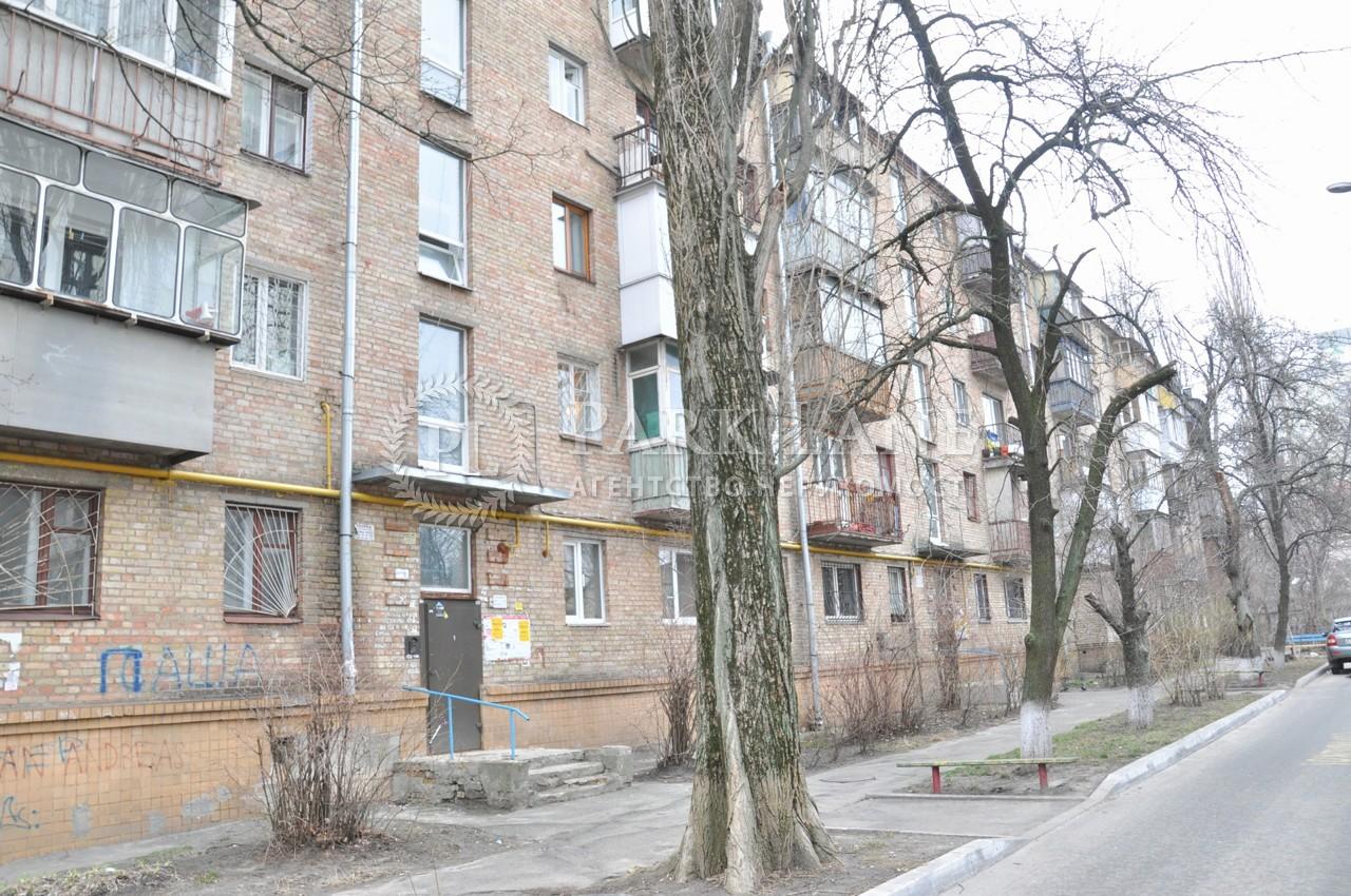 Нежилое помещение, ул. Депутатская, Киев, Z-167282 - Фото 1