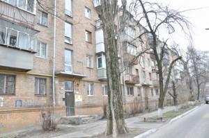 Коммерческая недвижимость, Z-167282, Депутатская, Святошинский район