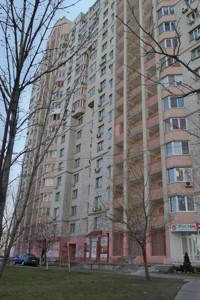 Квартира Z-592758, Ахматовой, 31, Киев - Фото 4