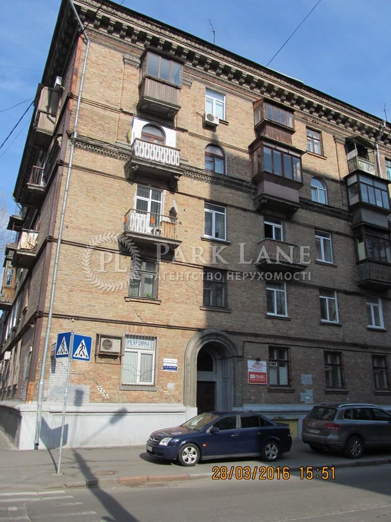 Квартира ул. Щекавицкая, 42/48, Киев, R-9968 - Фото 1