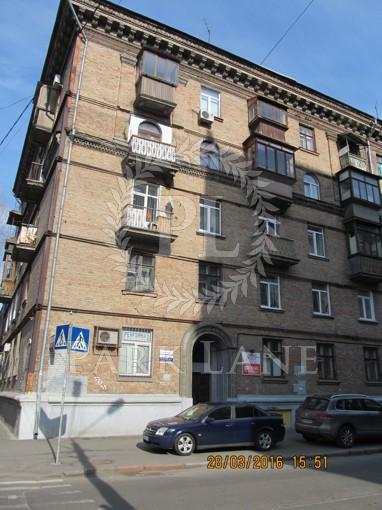 Квартира Щекавицкая, 42/48, Киев, I-32393 - Фото