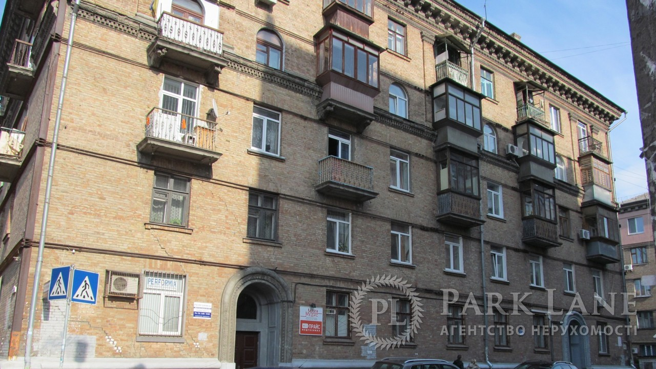 Квартира ул. Щекавицкая, 42/48, Киев, R-9968 - Фото 2