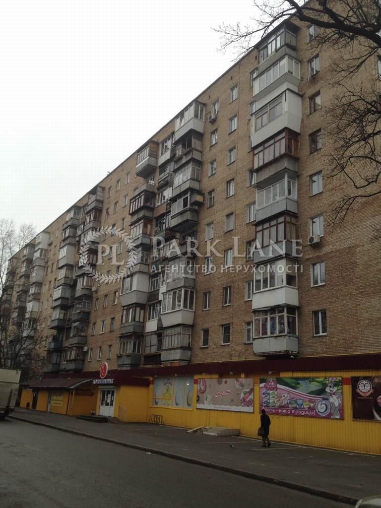 Квартира ул. Львовская, 12, Киев, B-95503 - Фото 1