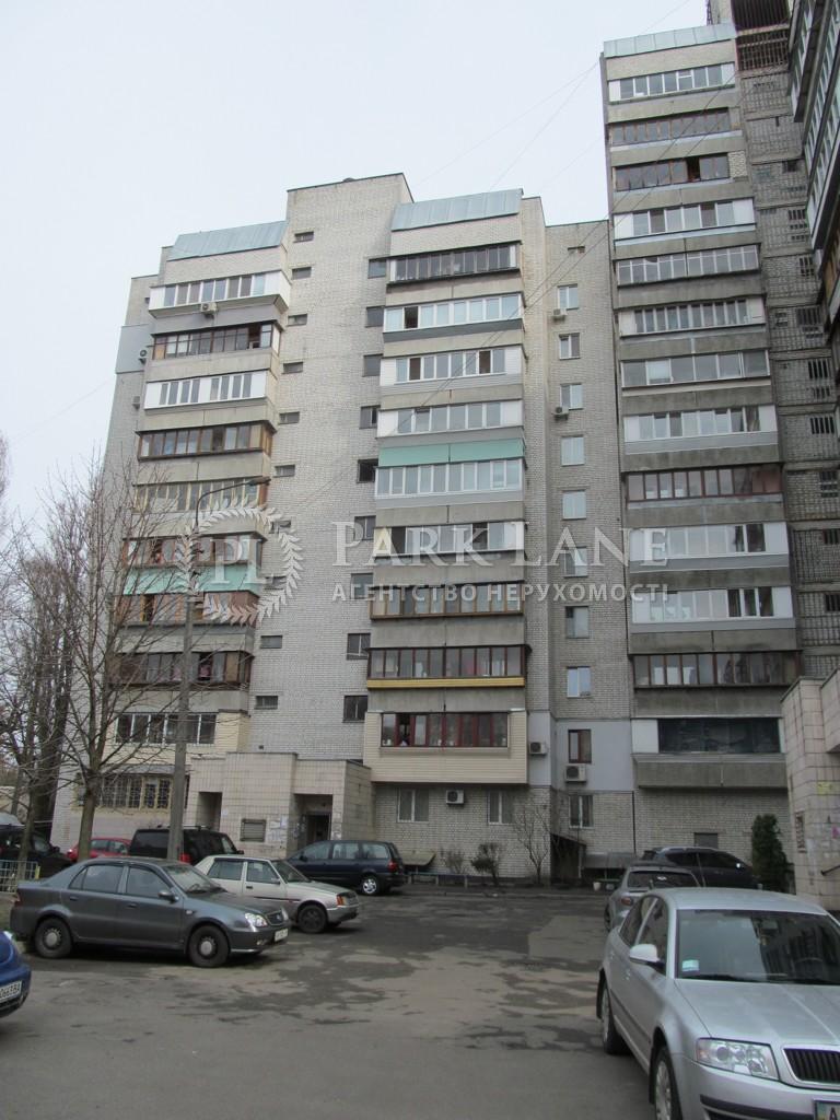 Квартира ул. Шепелева Николая, 13, Киев, D-36665 - Фото 1