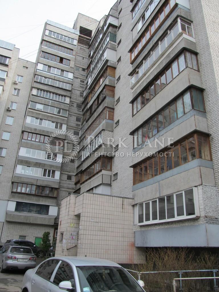 Квартира ул. Шепелева Николая, 13, Киев, D-36665 - Фото 4