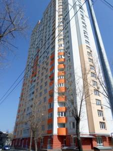 Квартира Z-342164, Лебедєва М., 14, Київ - Фото 2