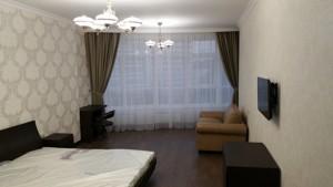 Квартира Z-1762457, Кловский спуск, 7, Киев - Фото 9