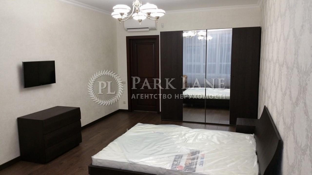 Квартира Кловский спуск, 7, Киев, Z-1762457 - Фото 9