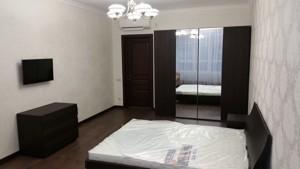 Квартира Z-1762457, Кловский спуск, 7, Киев - Фото 12