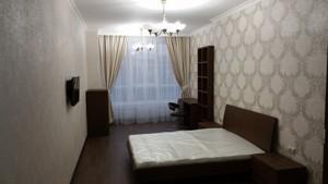 Квартира Z-1762457, Кловский спуск, 7, Киев - Фото 10