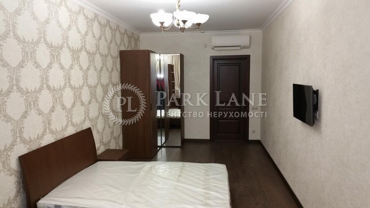 Квартира Кловский спуск, 7, Киев, Z-1762457 - Фото 8