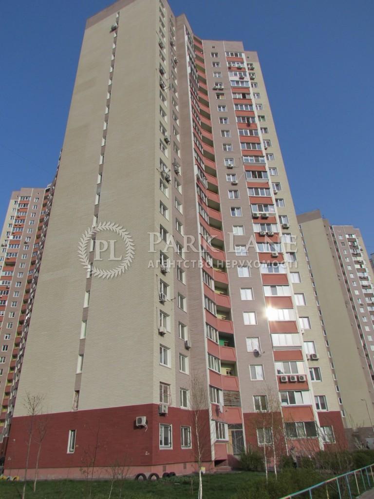 Квартира Григоренко Петра просп., 14, Киев, R-19212 - Фото 18