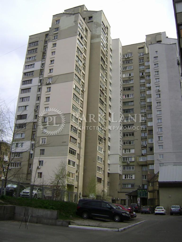 Квартира ул. Антоновича (Горького), 103а, Киев, R-20403 - Фото 1