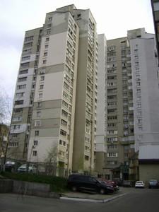 Офіс, B-102437, Антоновича (Горького), Київ - Фото 1