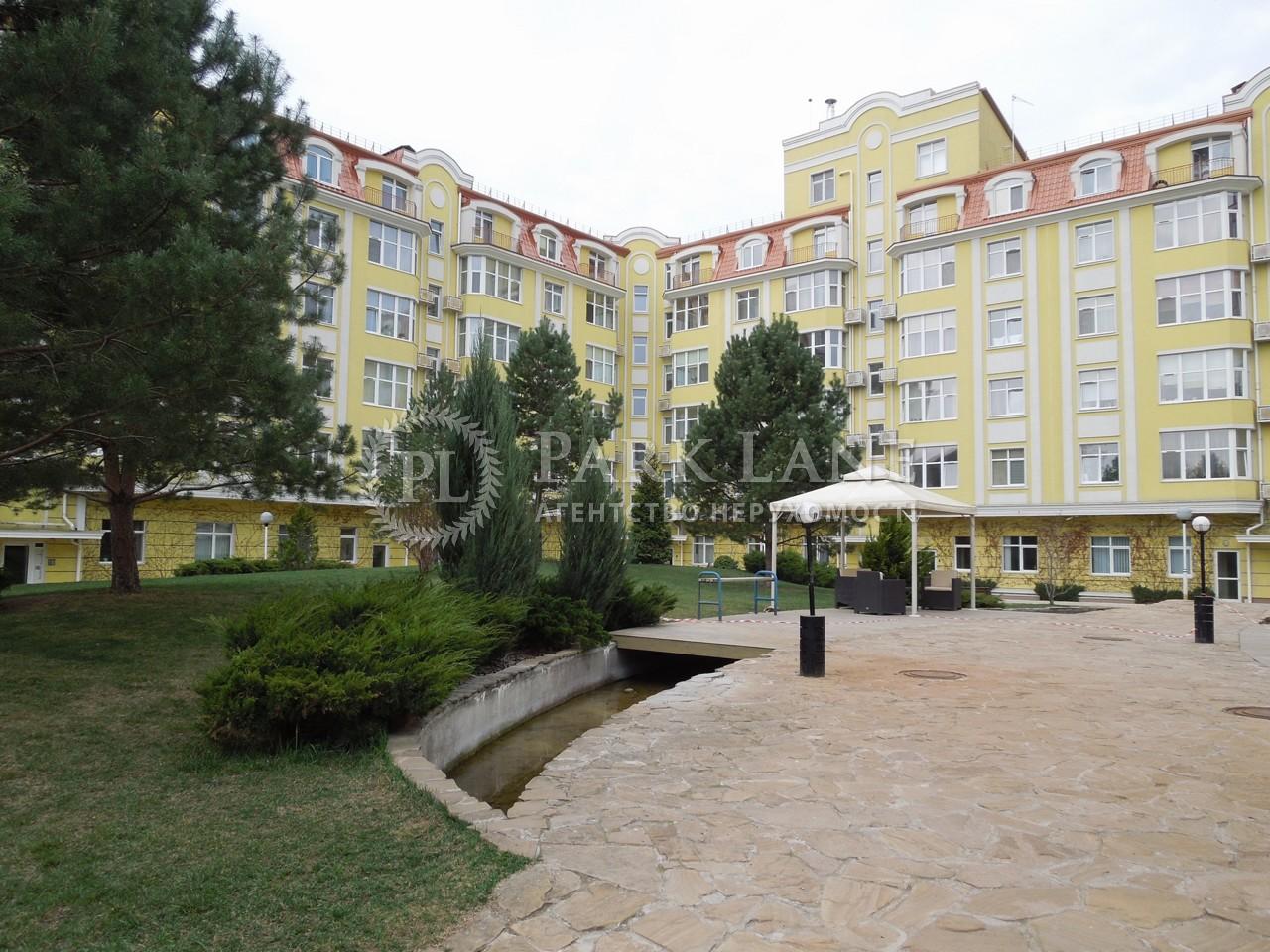 Квартира ул. Леси Украинки, 14, Счастливое, B-100041 - Фото 12
